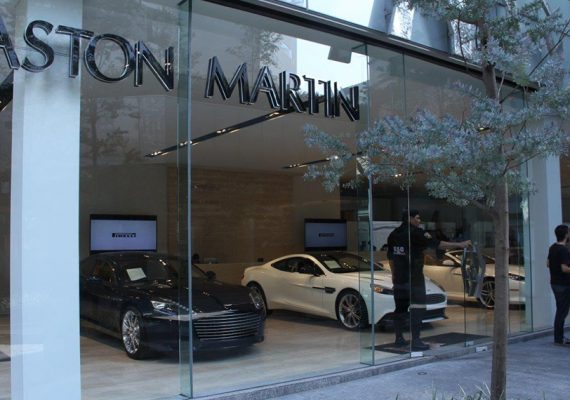 Aston Martin Dealership